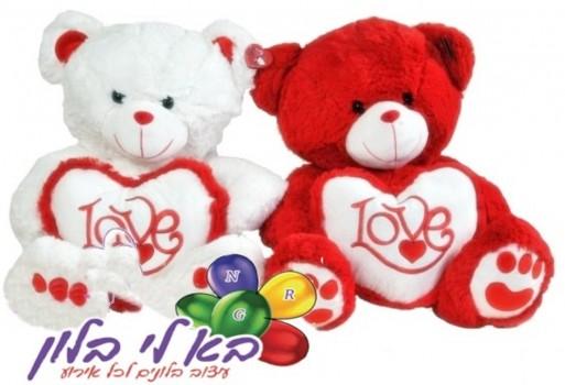דובי-אהבה-גדול-60-ס''מ-269-