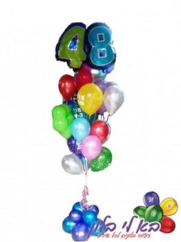 זר יומולדת48  מקסים 249 שח