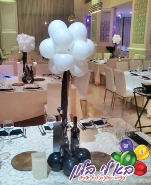 כדור בלונים אותנטי לשולחן חתונה