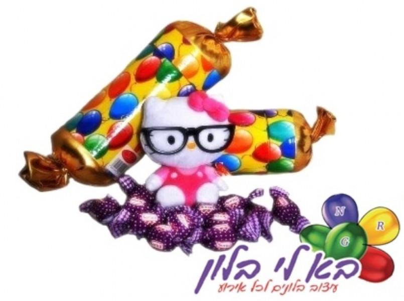 מארז סוכריה מלא בשוקולדים +בובת הלו קיטי 119 ש''ח