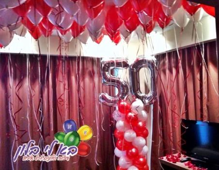 סטנד בלונים יום הולדת 50