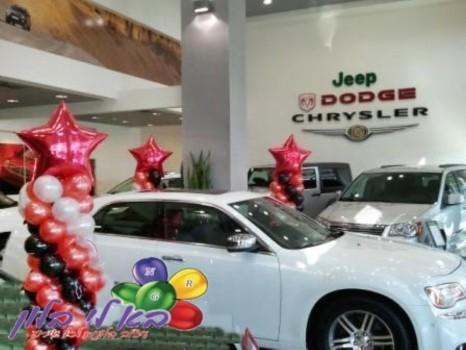 עיצוב בלונים סוכנות רכב ג'יפ אירוע מכירות