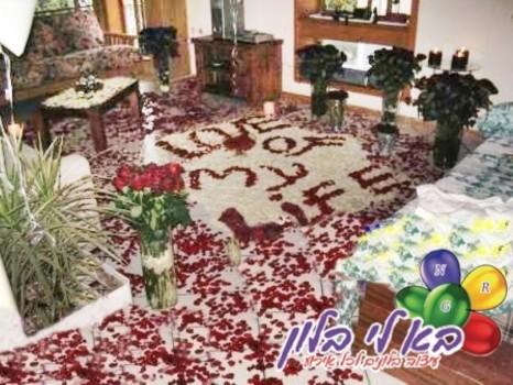 עיצוב חדר הצעת נישואין1