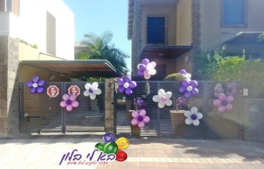 עיצוב פרחים מבלונים לחצר הבית