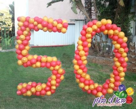 עיצוב 50 שנות נישואין