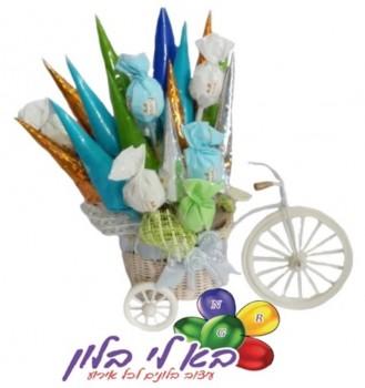 IMG-20140722-WA0014