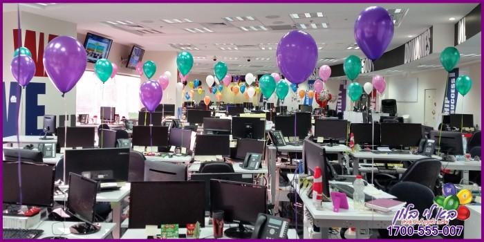 מפתיעים את העובדים במשרדי החברה ויחד חוגגים שבוע מכירות מוצלח !