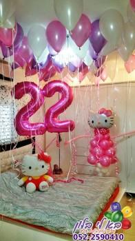 עיצוב חדר יום הולדת 22