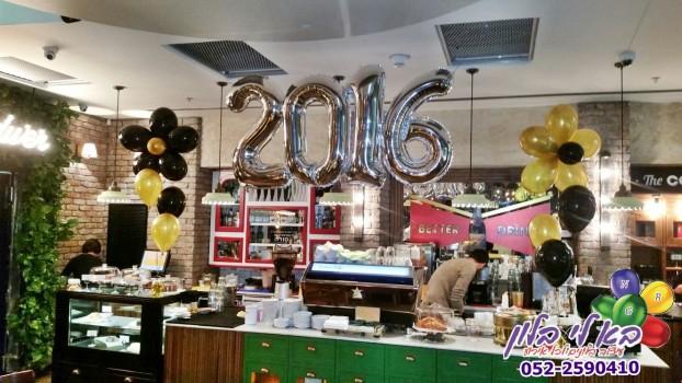 בלונים לשנה החדשה 2016