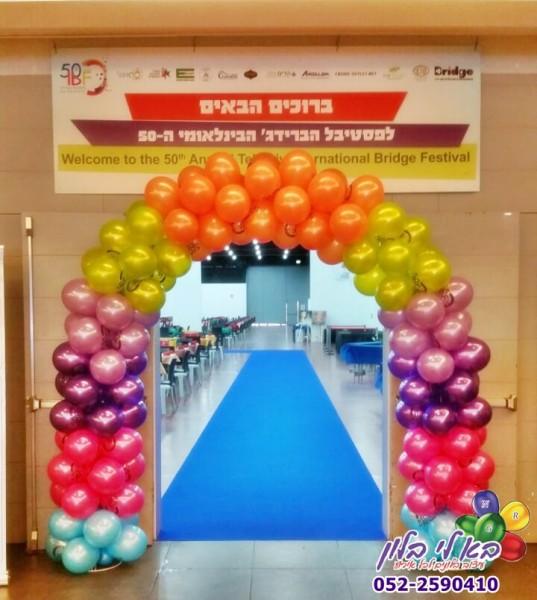 פסטיבל הברידג' הבינלאומי 1