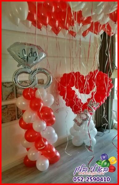 עיצוב בלונים להצעת נישואים. תמיד מעלה חיוך וריגוש... מרגש ומקסים.