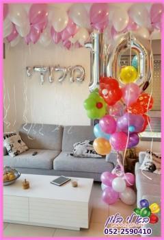 בלונים ליום הולדת לכל גיל