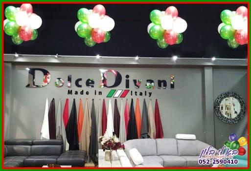 בלונים ליום מכירות באולם תצוגת הרהיטים של דולצ'ה דיבאני