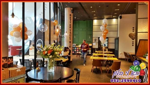 בלונים לפתיחת סניף קפה קפה החדש בקניון עזריאלי רמלה