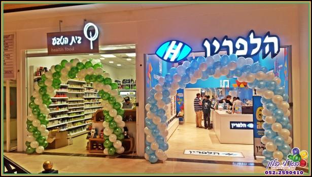 שערים בכניסה לחנויות בקניון