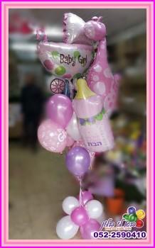 בלונים להולדת הבת