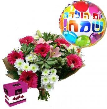 דיל - יום הולדת - זר פרחים, בלון ושוקולד 129 שח