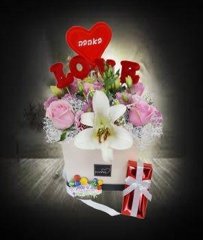 סידור פרחים flower box 269 שח